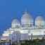 Reise in die faszinierenden Emirate