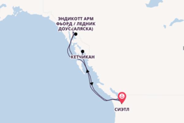 Восхитительное путешествие на 8 дней с Princess Cruises