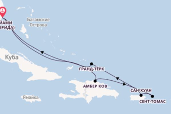Карибская лазурь