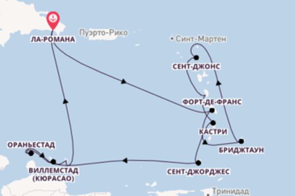 Замечательный вояж на 15 дней с TUI Cruises