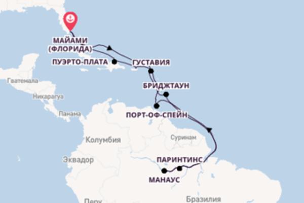 Невероятный круиз на Seven Seas Navigator