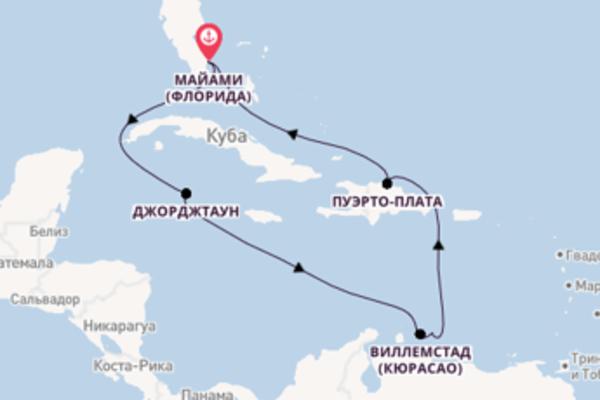 Неповторимое путешествие на 10 дней с Norwegian Cruise Line