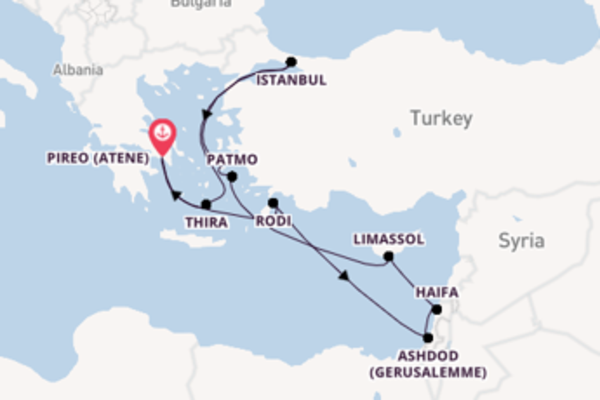 Lasciati affascinare da Haifa arrivando a Pireo (Atene)