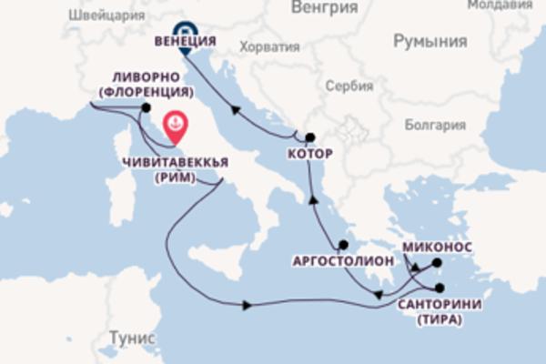 Чивитавеккья (Рим) - Венеция с Norwegian Cruise Line