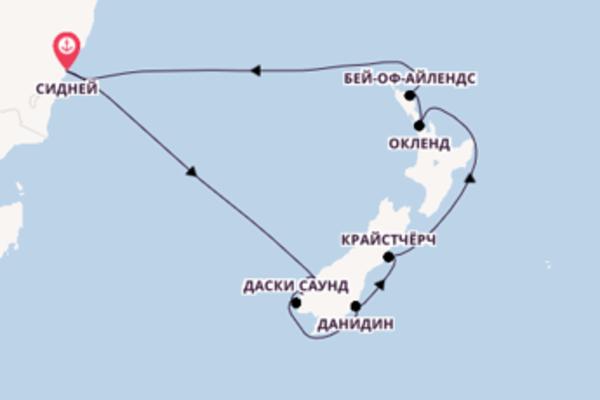 Изысканное путешествие с Celebrity Cruises