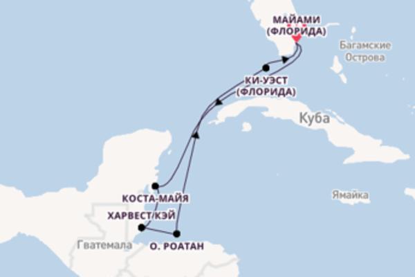 Чарующее путешествие на 8 дней на Seven Seas Splendor