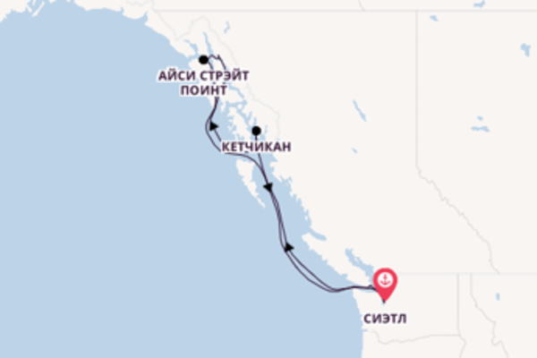 Магическое путешествие на 8 дней с Norwegian Cruise Line