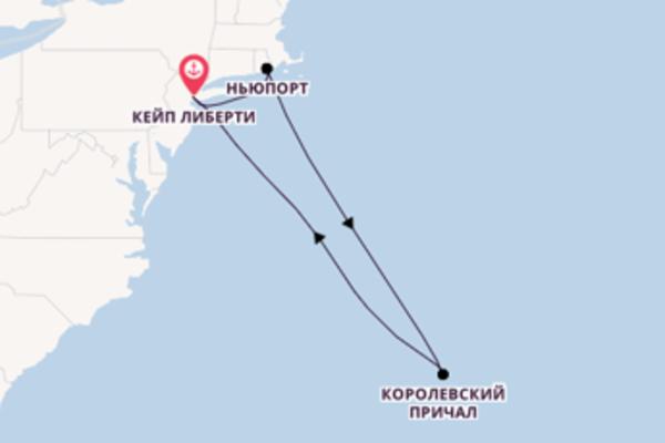 Яркое путешествие на 8 дней с Celebrity Cruises