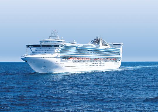 Das Golden Gate Hawaii S 252 Dsee Amp Neuseeland Golden Princess Princess Cruises