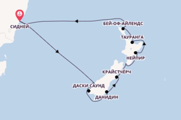 Неотразимое путешествие на 13 дней с Celebrity Cruises