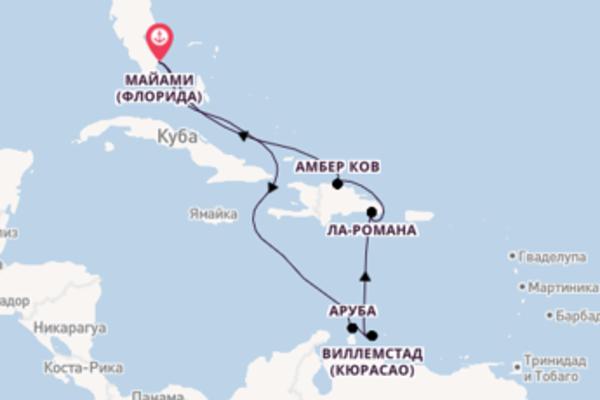 Антильские острова и Доминикана