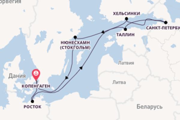 Сказочный круиз с Norwegian Cruise Line