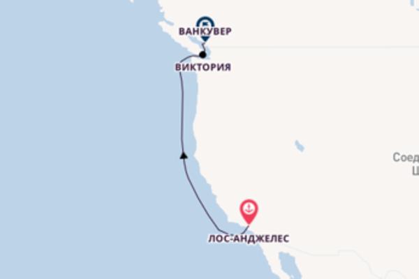 Фантастическое путешествие с Princess Cruises