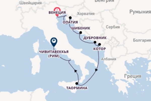 Венеция, Копер, Чивитавеккья (Рим) с Azamara Quest