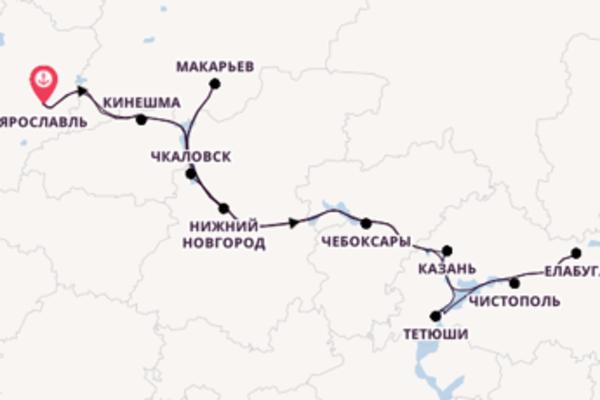 Волжские города из Ярославля