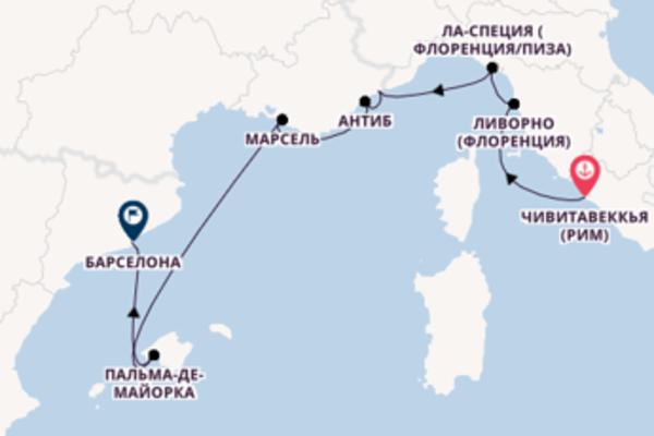 Фееричный вояж на 8 дней с Oceania Cruises