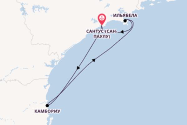 Пленительное путешествие на 4 дня с Costa