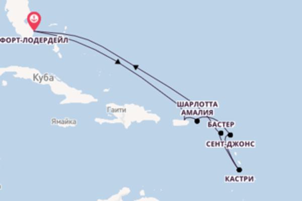 Роскошное путешествие с Celebrity Cruises