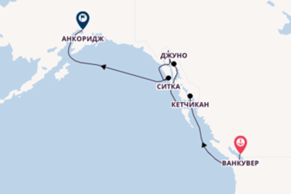 Ванкувер, Кетчикан, Анкоридж с Seven Seas Explorer
