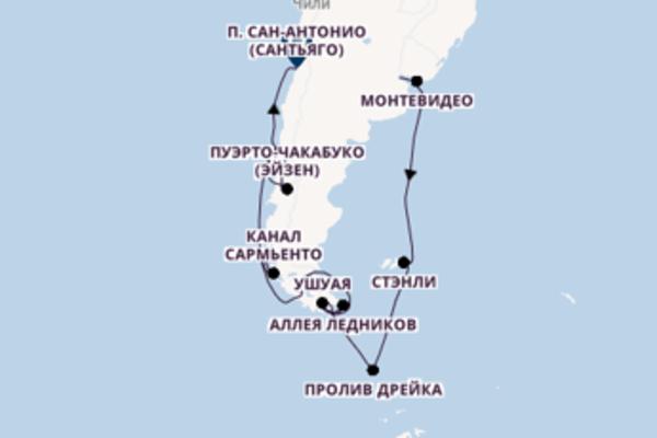 Буэнос-Айрес - п. Сан-Антонио с Holland America Line