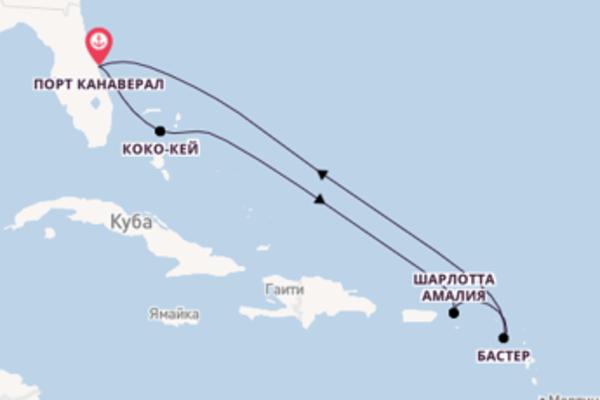 Превосходное путешествие с Royal Caribbean