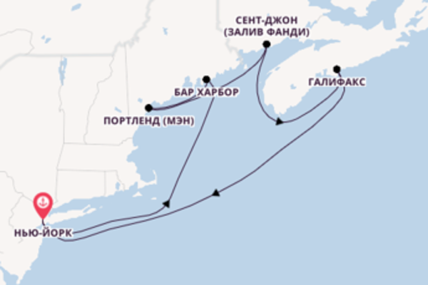Великолепное путешествие на 8 дней с Norwegian Cruise Line