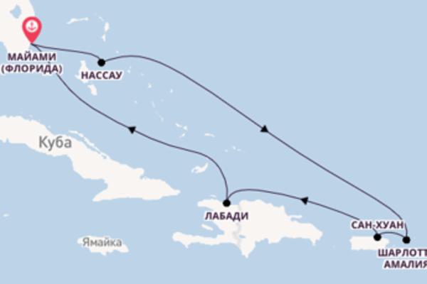 Пленительный вояж на 8 дней на Allure of the Seas
