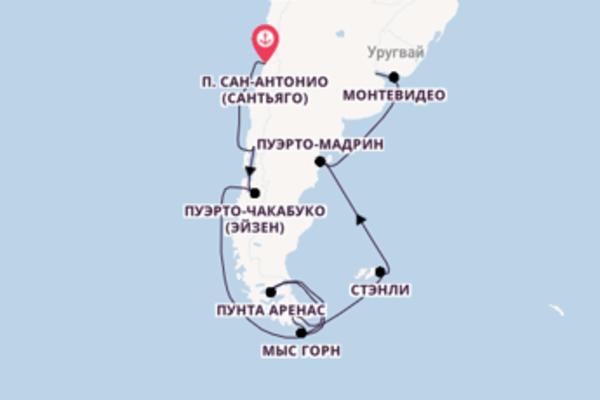 Сантьяго - Буэнос-Айрес с Norwegian Cruise Line