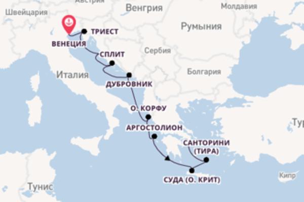 Венеция - Афины (Пирей) с Silversea