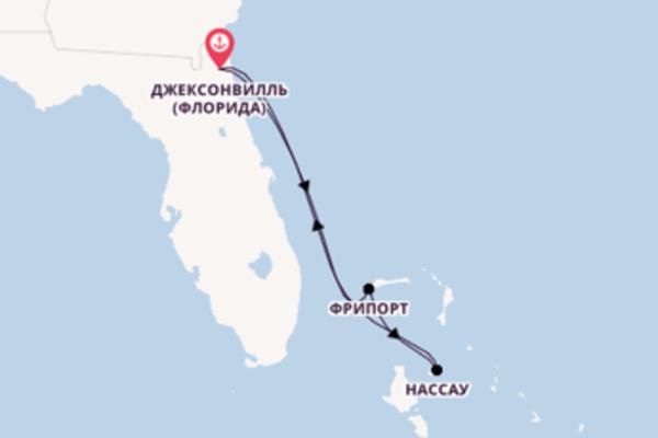 Из Флориды по Багамам