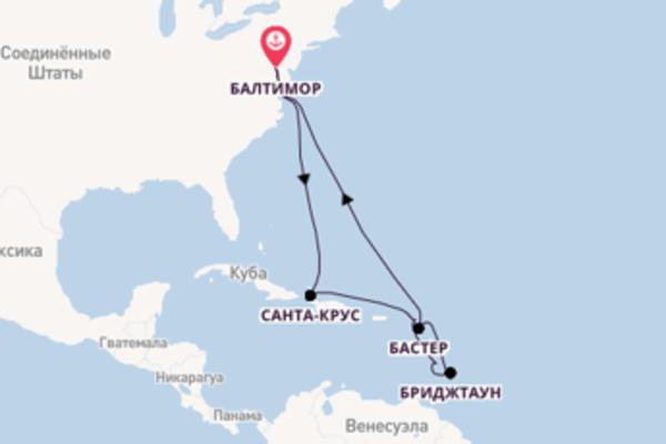 Красочное путешествие на 13 дней с Royal Caribbean