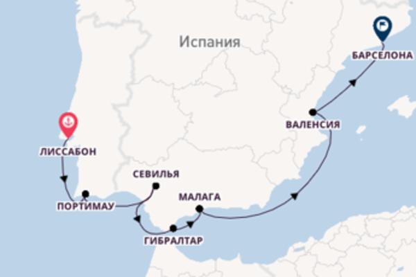 Сказочное путешествие на 9 дней с Azamara
