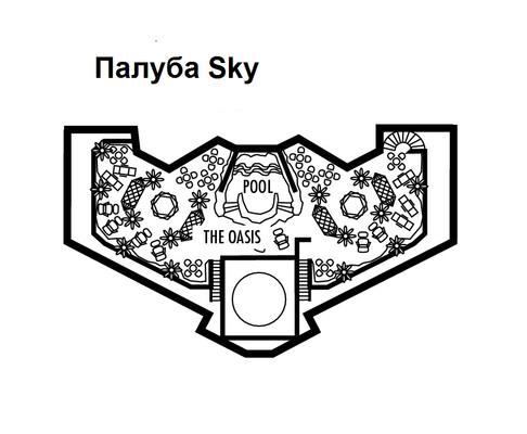 Veendam  Палуба 13 Sky