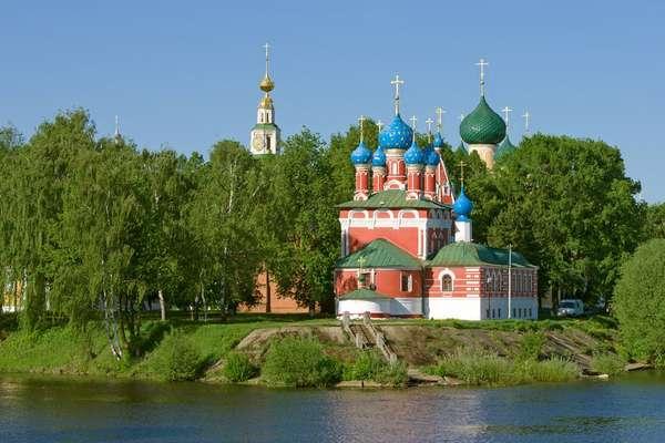 Углич, Россия