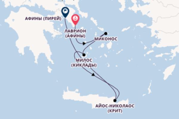 Неотразимый вояж на 4 дня с Celestyal Cruises