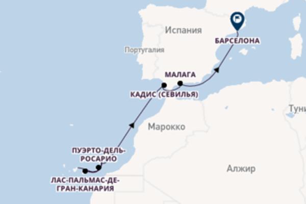Необыкновенное путешествие на AIDAnova