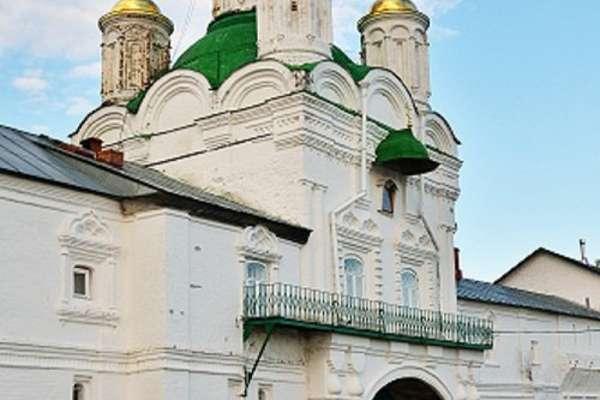 Makaryev, Rusland