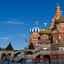Russlands Vielfalt entdecken