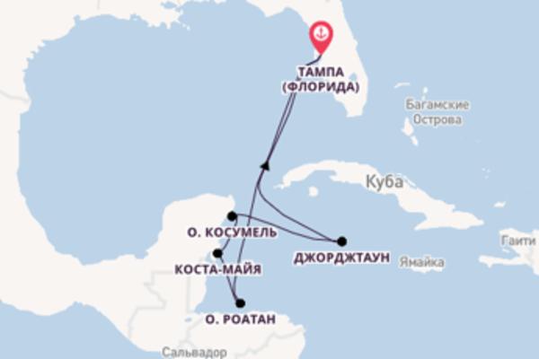 Увлекательное путешествие на 8 дней с Royal Caribbean