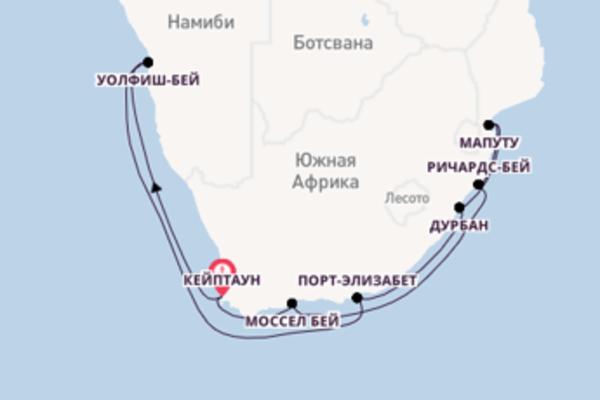 Великолепный вояж с Regent Seven Seas Cruises