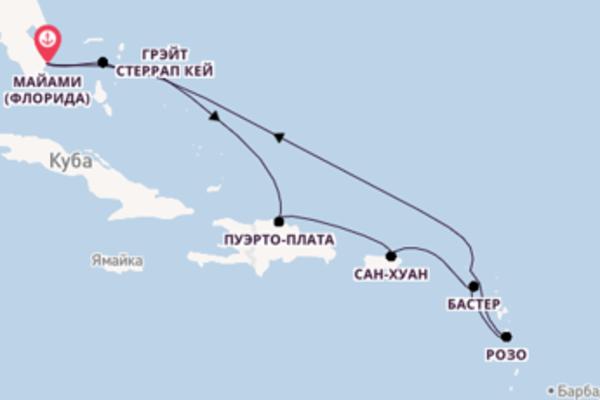 Невероятное путешествие на 11 дней с Regent Seven Seas Cruises