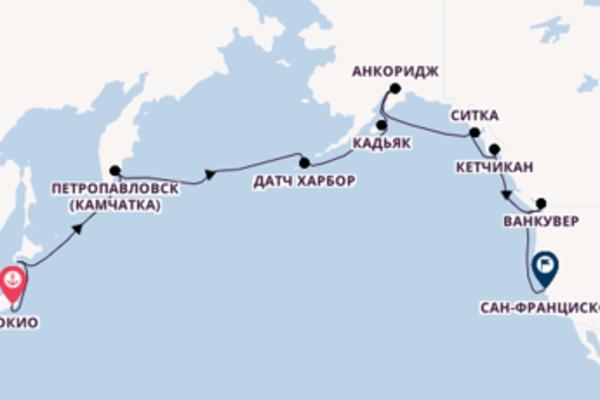 Токио, Кетчикан, Сан-Франциско с Seven Seas Mariner
