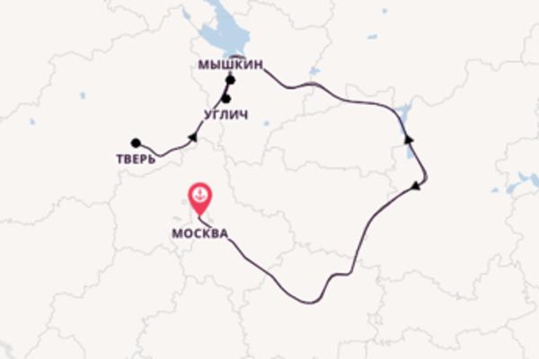 Блистательное путешествие на теплоходе Михаил Булгаков
