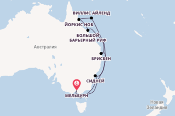 Невероятное путешествие с Celebrity Cruises