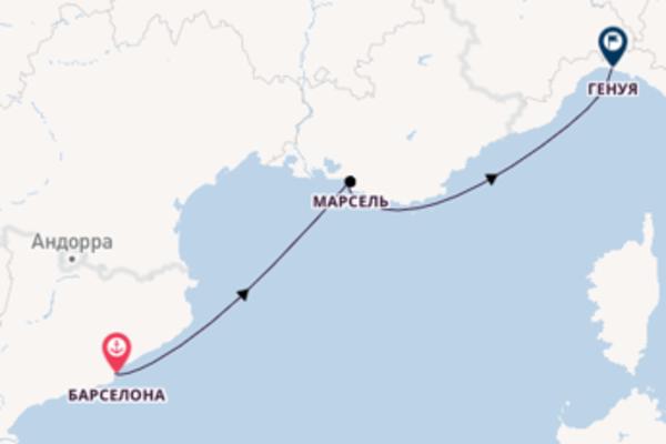 Барселона - Генуя с MSC