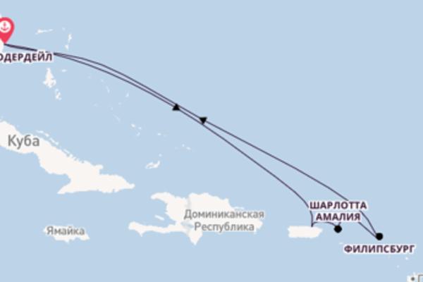 Фантастическое путешествие с Celebrity Cruises