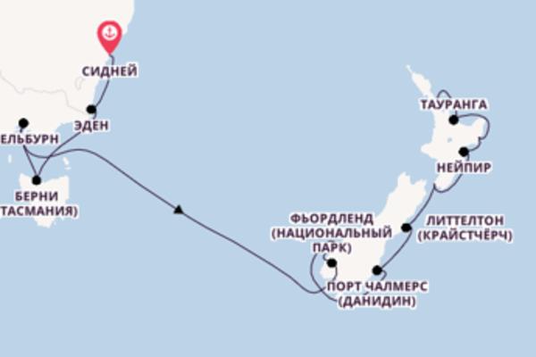 Роскошное путешествие на 16 дней с Holland America Line