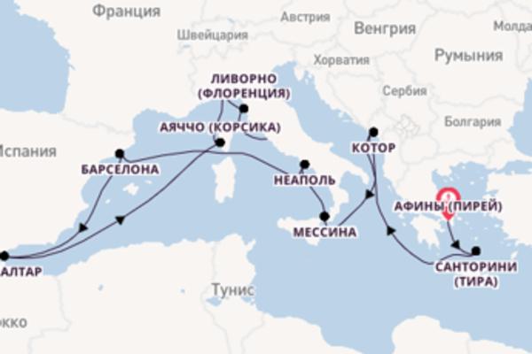 Афины (Пирей) - Чивитавеккья (Рим) с Princess Cruises