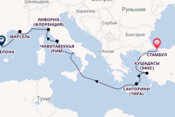 Стамбул - Барселона с Regent Seven Seas Cruises