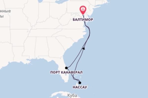 Чарующее путешествие на 8 дней с Royal Caribbean